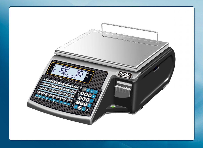 Wagi elektroniczne z mechanizmem drukującym